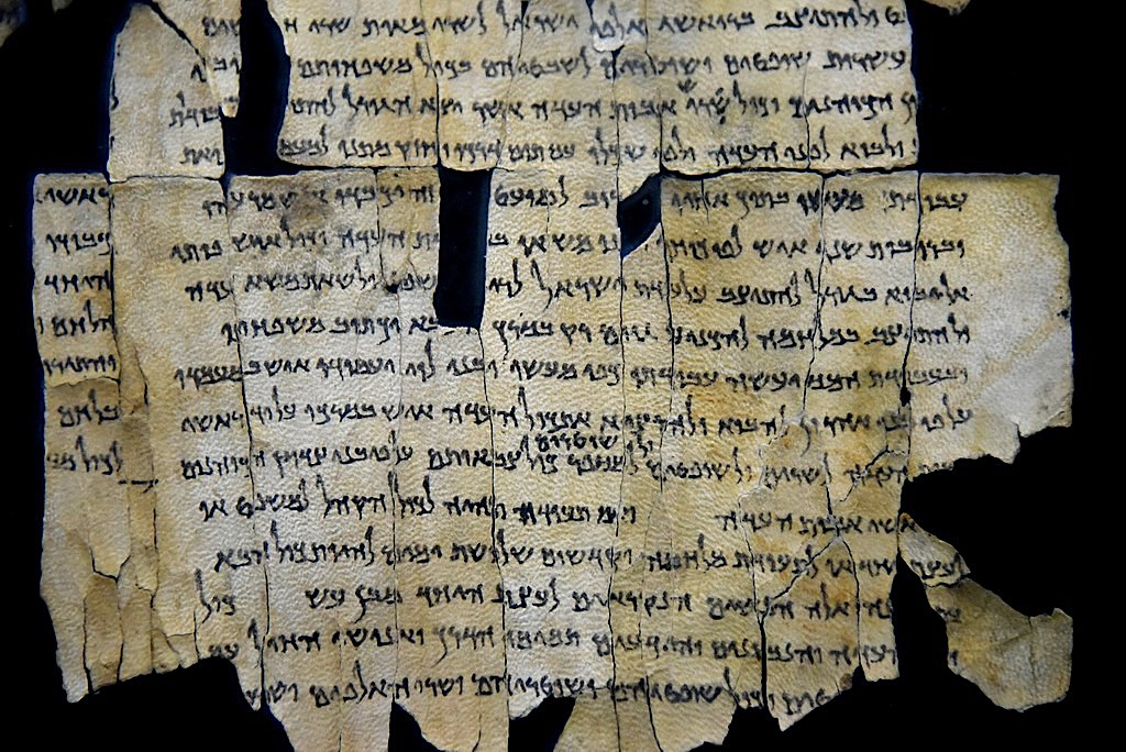 1024px Part of Dead Sea Scroll 28a from Qumran Cave 1. The Jordan Museum Amman